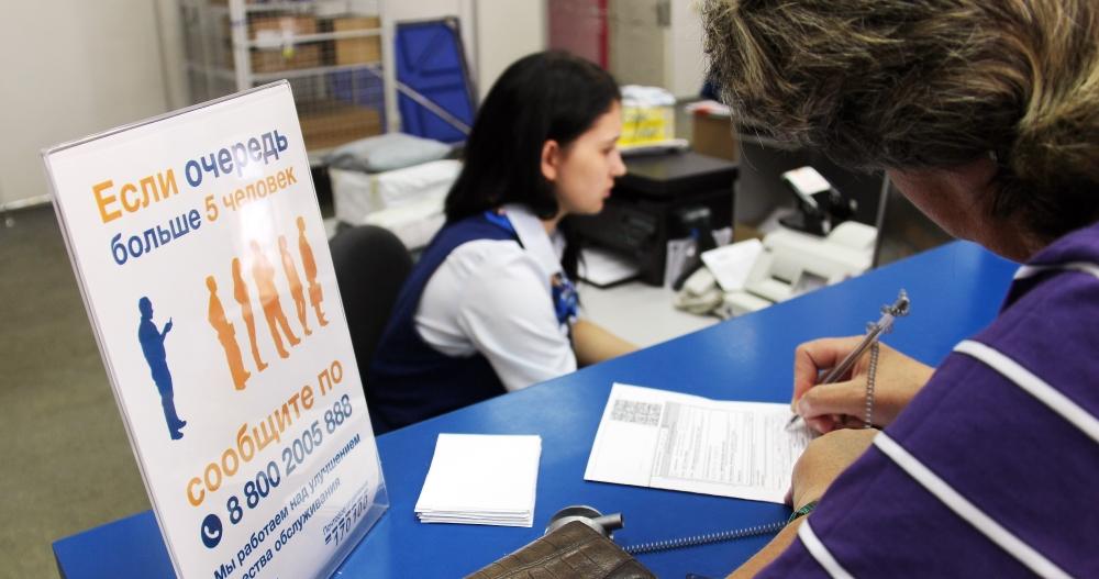 Тверские почтовики признаны одними из лучших в России по итогам проверок «таинственными клиентами»