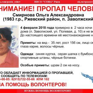 фото В Ржевском районе разыскивают пропавшую женщину