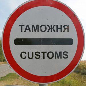 фото При заказе товаров из-за границы жителям Верхневолжья нужно ознакомиться с таможенными правилами