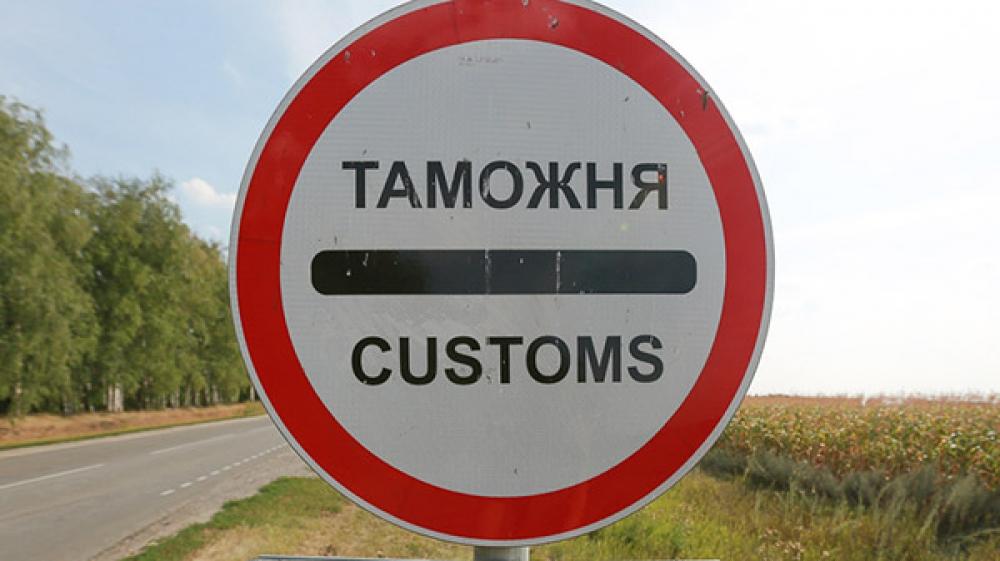 При заказе товаров из-за границы жителям Верхневолжья нужно ознакомиться с таможенными правилами