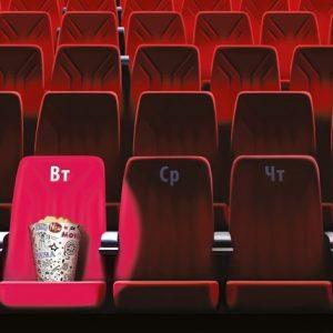 """фото """"Дикие предки"""", """"Кролик Питер"""", """"Гонка века"""" - и другие киноновинки недели в кинотеатре """"Синема Стар"""""""