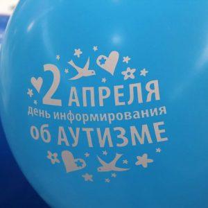 """фото Тверь присоединится к международной акции """"Зажги синим"""""""