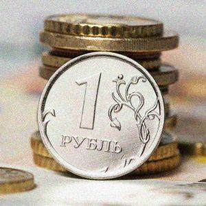 фото Тверская таможня пресекла незаконный вывод капитала за рубеж