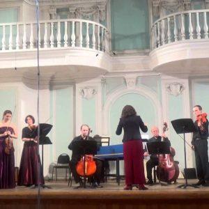 фото Фестиваль музыки И.С.Баха в Твери завершится концертом барочной музыки