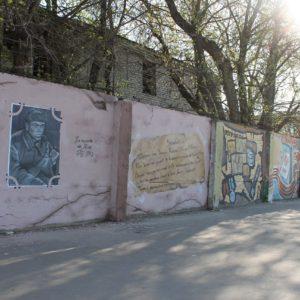 """фото Тверская область присоединилась к акции по созданию масштабных граффити """"Наша Победа"""""""