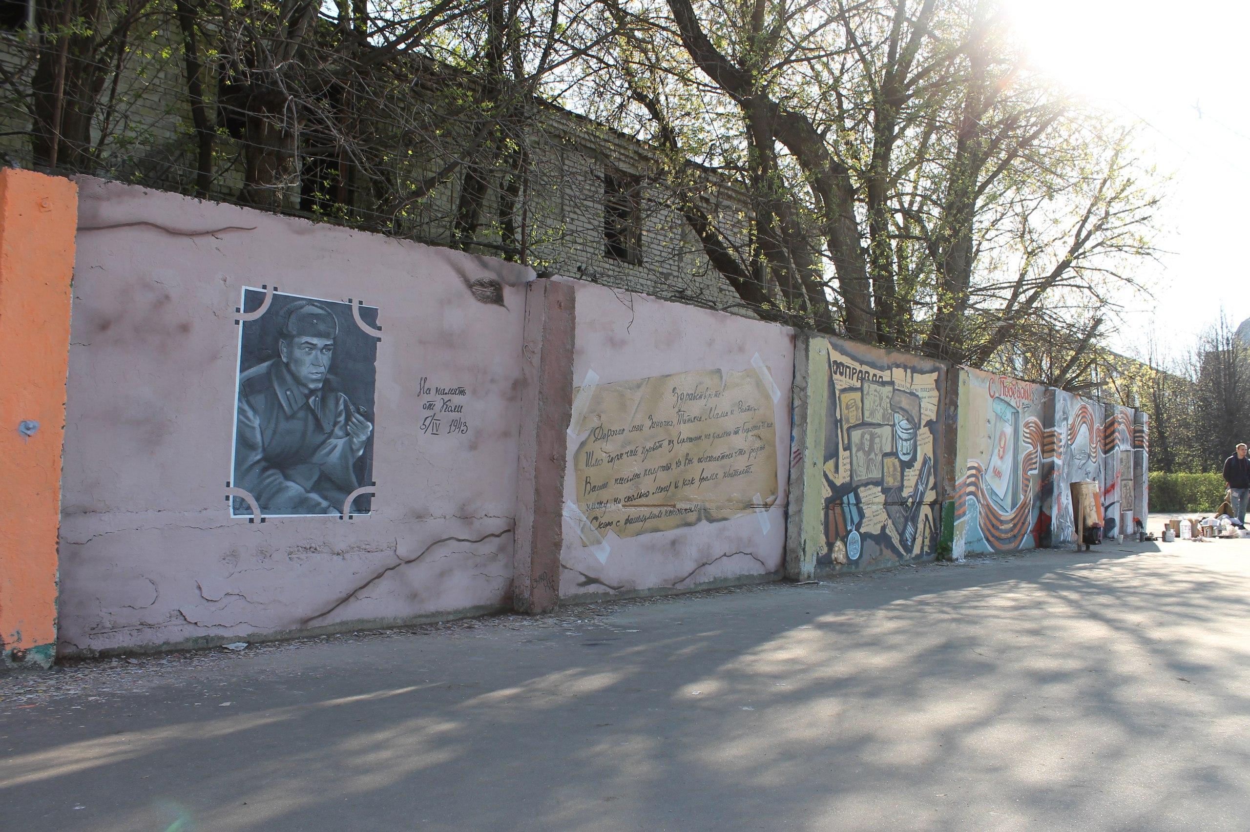 """Тверская область присоединилась к акции по созданию масштабных граффити """"Наша Победа"""""""