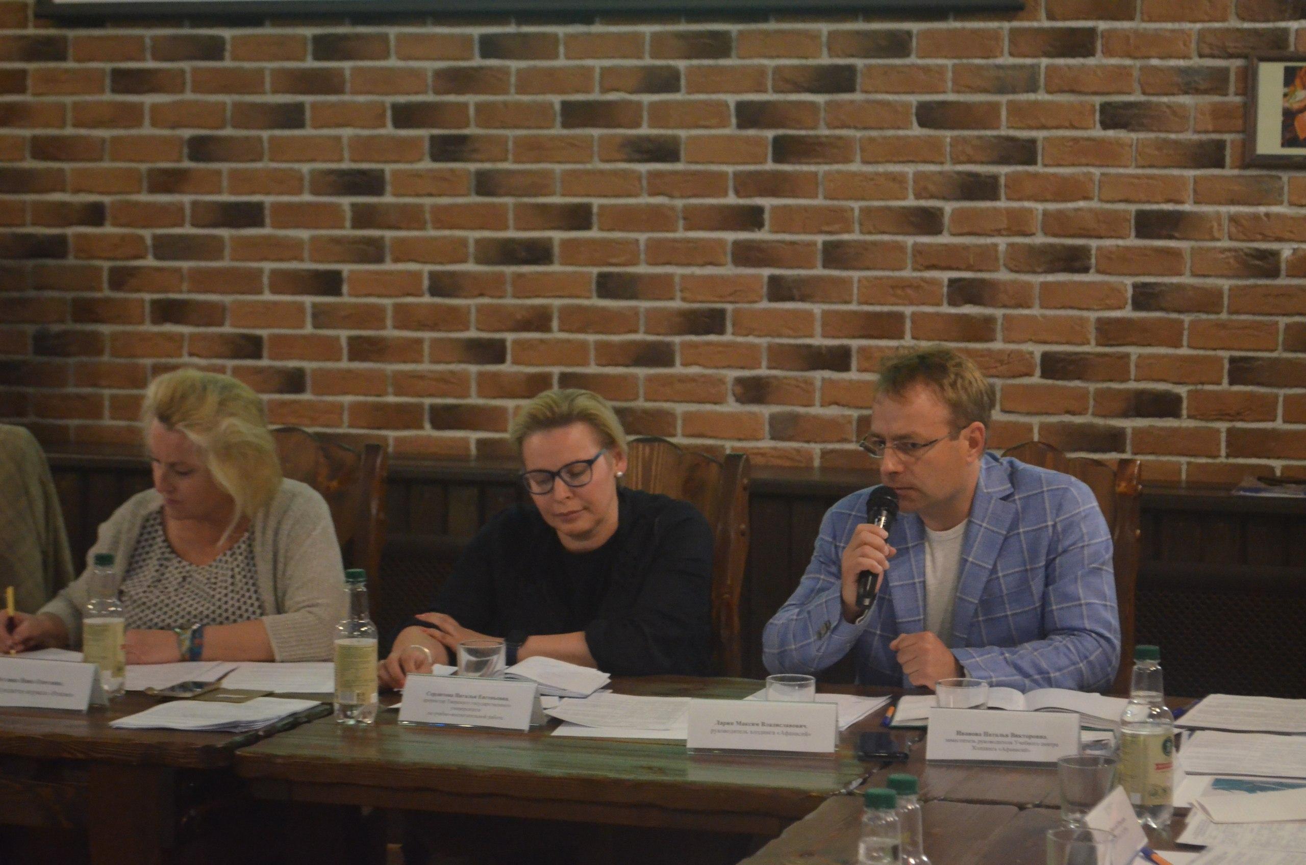 В Твери обсудили вопросы профилирования образования под запросы бизнеса и предприятий