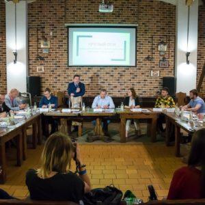 фото «Строить мосты» и упорно работать дальше: на круглом столе обсудили эффективность формы муниципального и частного партнёрства