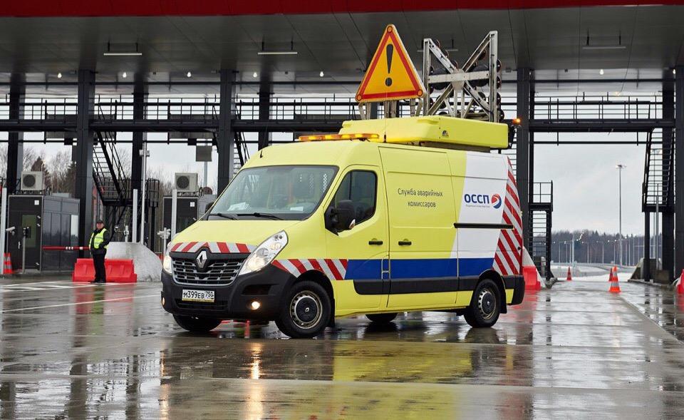 Служба аварийных комиссаров поможет автомобилистам на новых участках трассы М-11