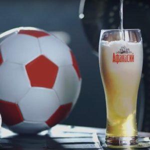 фото Реклама тверского «Афанасия» появится в прямых трансляциях матчей чемпионата мира по футболу