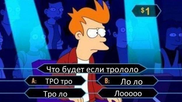 интернет реклама как выбрать