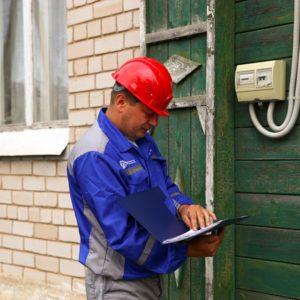 фото Управляющая компания Калининского района незаконно потребляла электроэнергию на сумму более 9 миллионов рублей