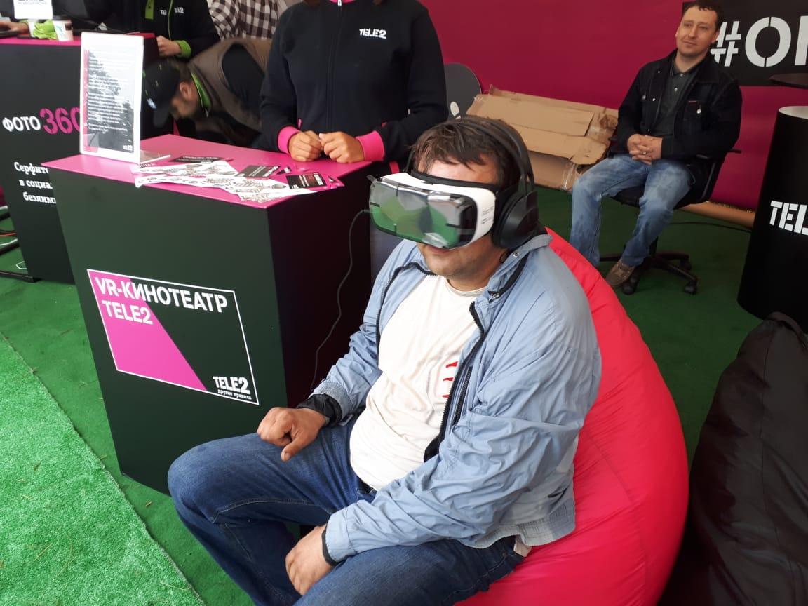 В Конаково откроется Онлайн-парк