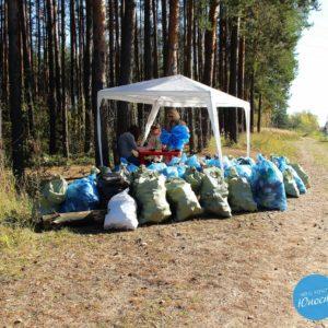 фото Жителей Твери приглашают пройти экологические квесты