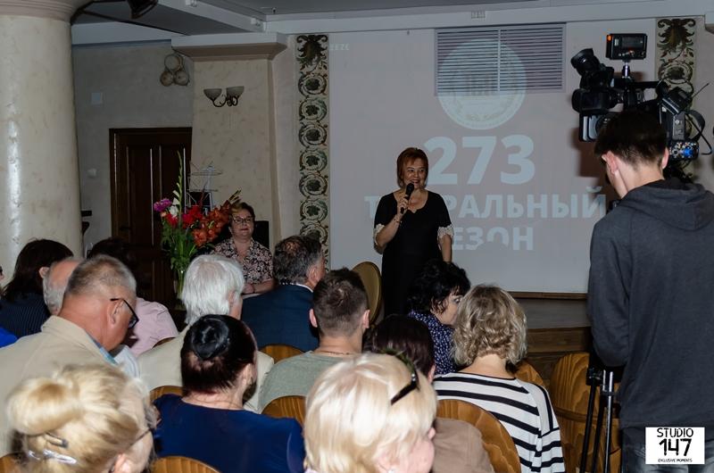 В сентябре Тверской театр драмы распахнет свои двери для зрителей