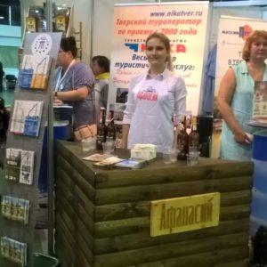 фото Холдинг «Афанасий» представит Тверскую область на Первой Туристской неделе регионов России