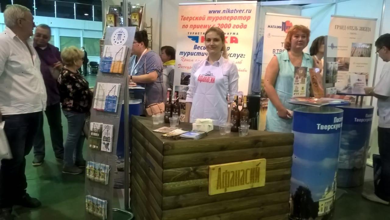 Холдинг «Афанасий» представит Тверскую область на Первой Туристской неделе регионов России