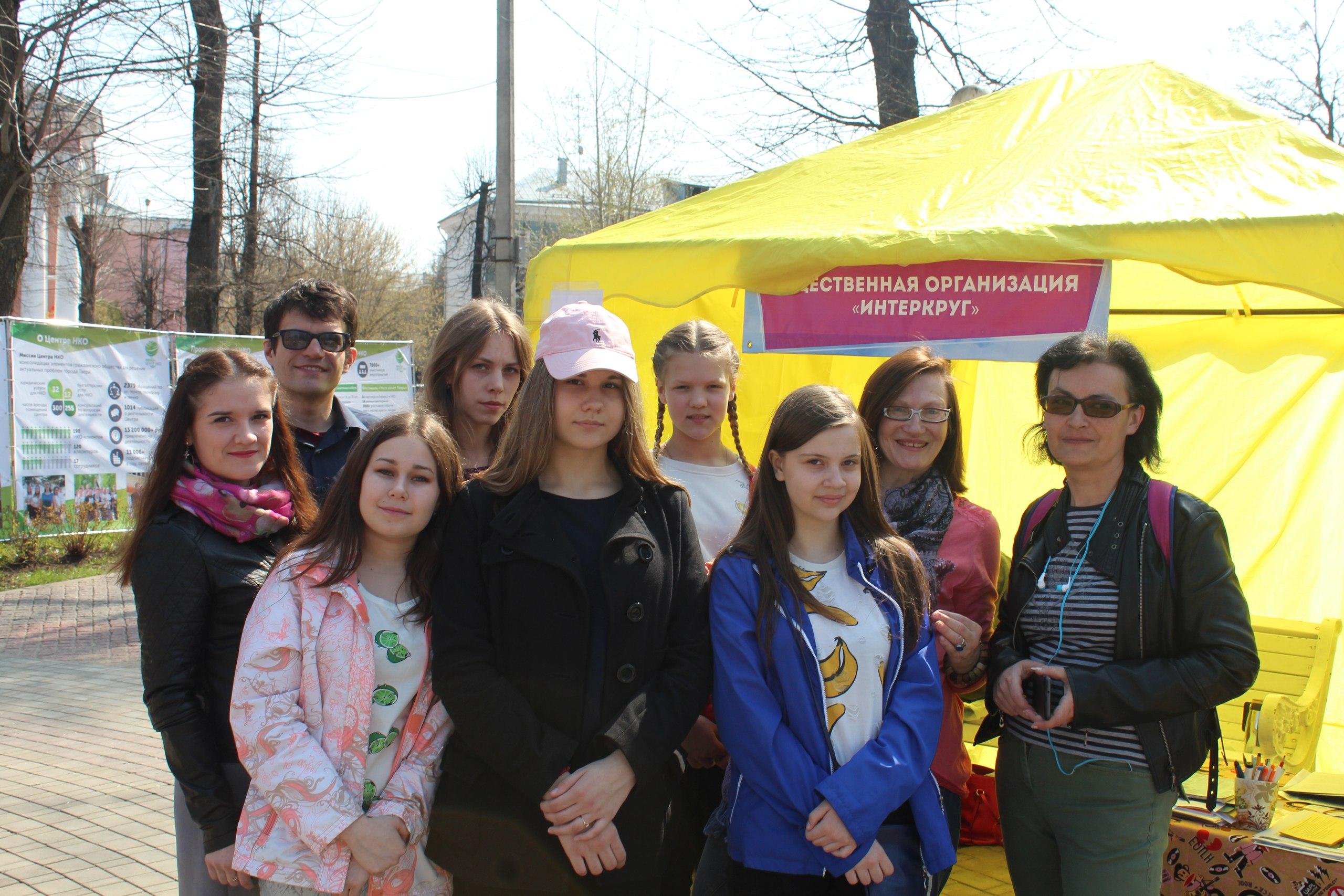 Молодежь из Твери и Бремена работает над благоустройством городских парков