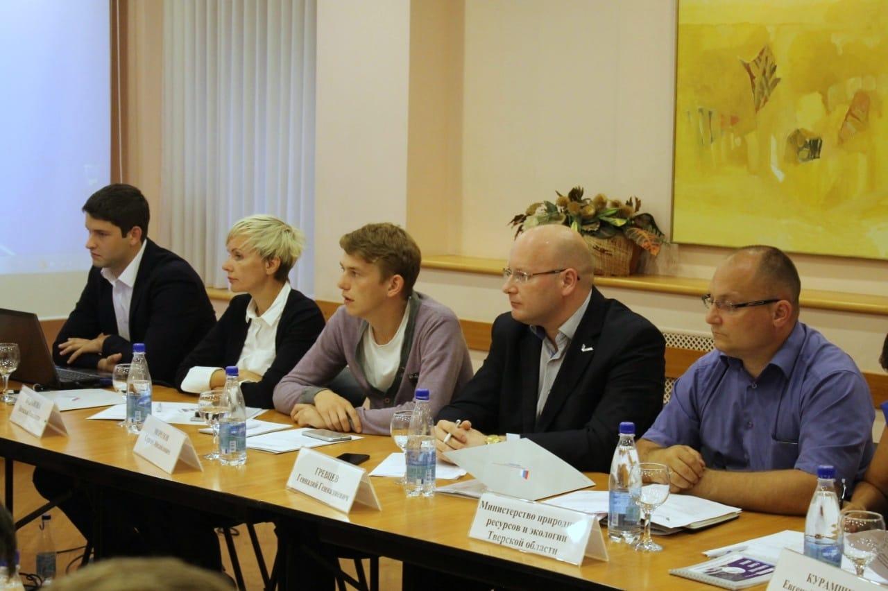 В Тверской области прошел круглый стол по проблемам экологии