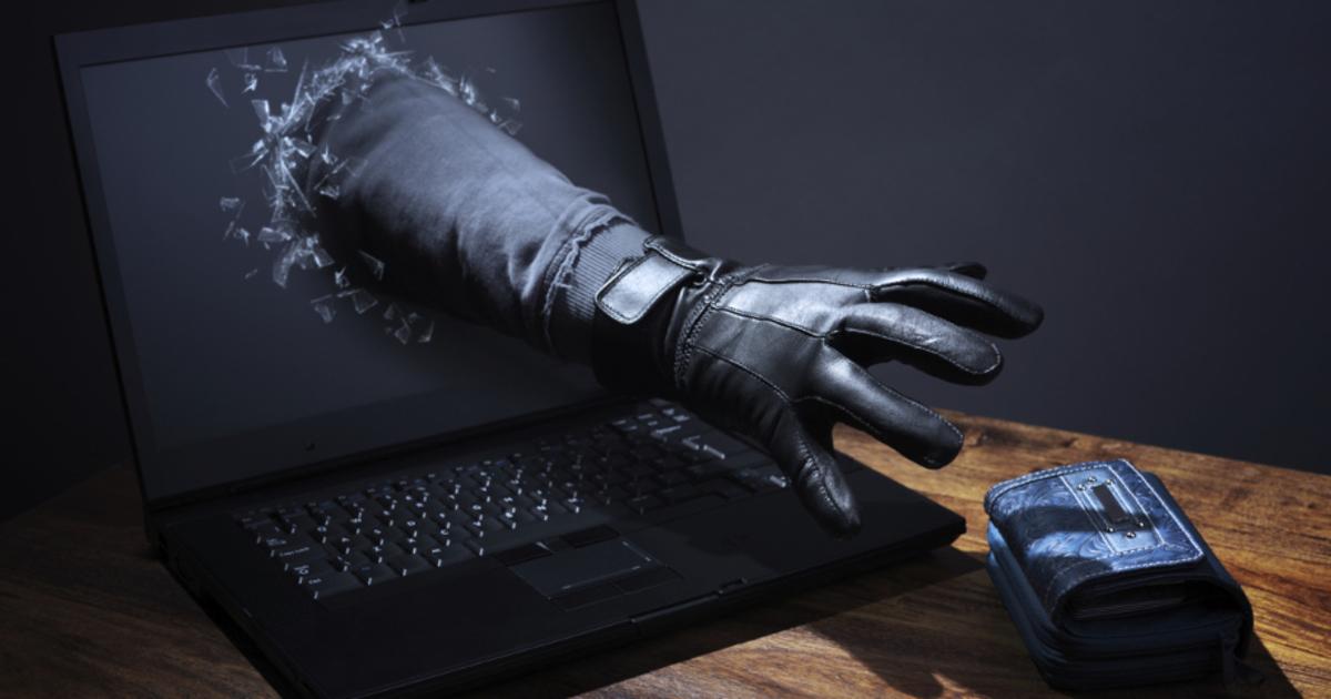 Мошенники в интернете выдают себя за Росреестр