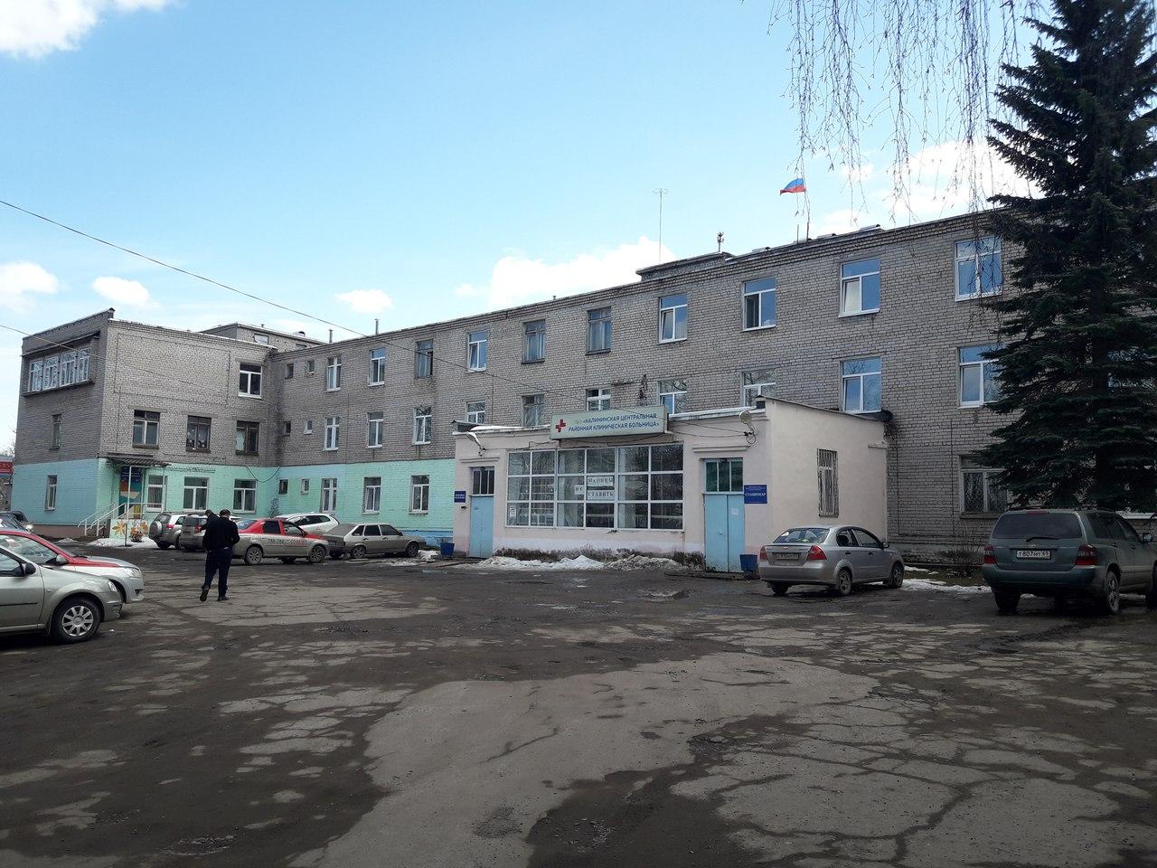 Руководство Калининской ЦРБ просят отремонтировать Инфекционное отделение