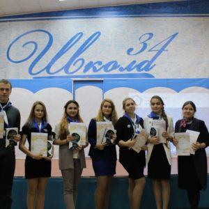 фото Тверских школьников пригласили на крупнейший химический турнир России
