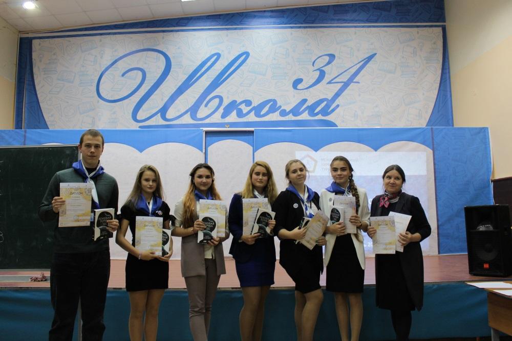 Тверских школьников пригласили на крупнейший химический турнир России