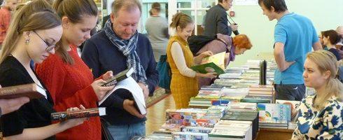 Сформирована программа IV Межрегиональной книжной выставки-ярмарки «Тверской переплет»