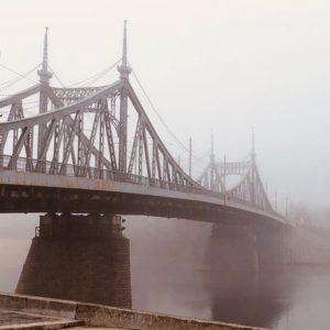 фото Тверскую область затуманило