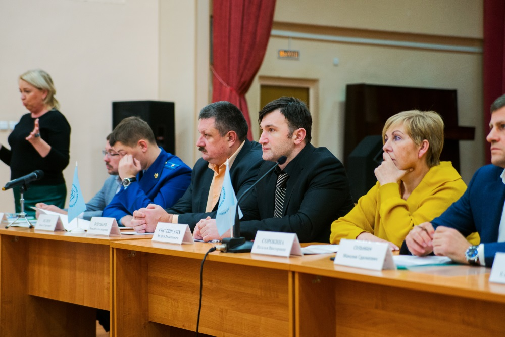 В общественной палате Тверской области обсудили пути решения проблемы ОДН