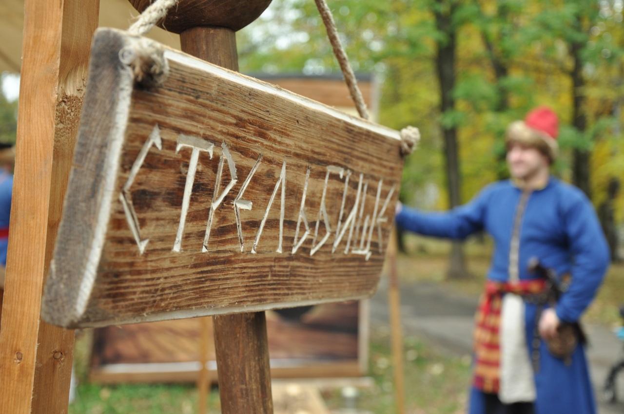 """В Твери пройдет фестиваль исторической реконструкции """"Страницы нашей истории: Преодолевая смуту"""""""