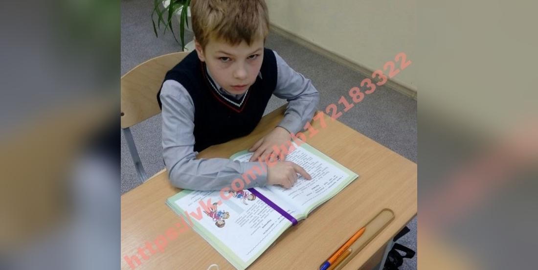 В Тверской области ведут благотворительный сбор в помощь Илье Кузьмину