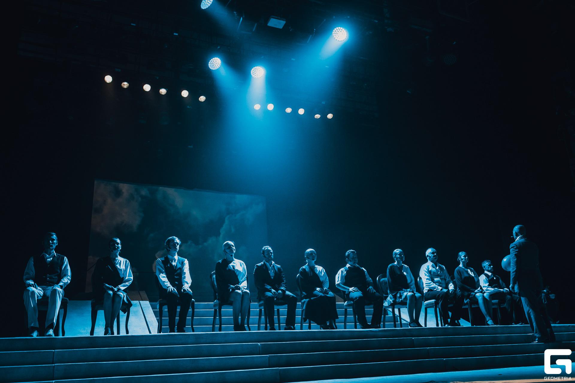 Тверской театр драмы приглашает вместе проводить уходящий год
