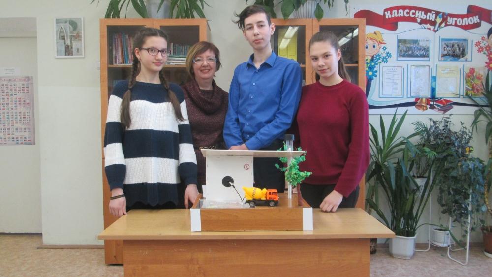 Школьники из Тверской области завоевали «серебро» и «бронзу» в 10 сезоне международного проекта Play Energy-2018