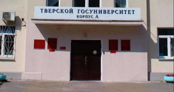 В период школьных весенних каникул в ТвГУ будет проводиться пробный ЕГЭ по общеобразовательным предметам