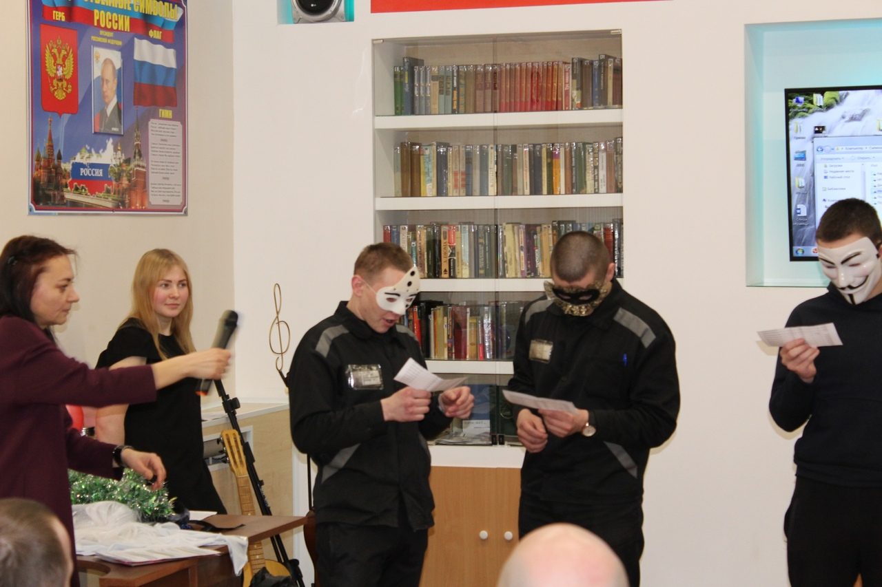 Волонтеры организовали праздник для заключенных в СИЗО №1