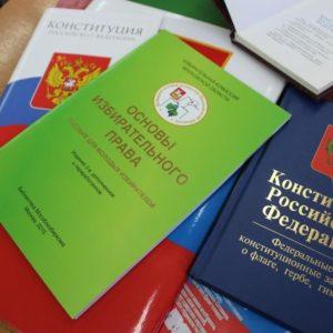 фото Определены участники заключительного этапа областной олимпиады по избирательному законодательству