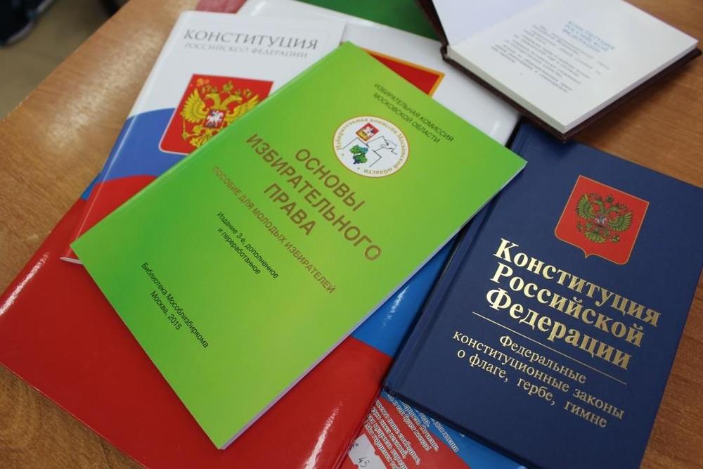 Определены участники заключительного этапа областной олимпиады по избирательному законодательству