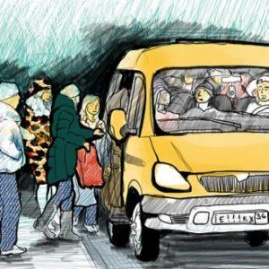 фото Тверское УФАС России возбуждает дело в связи повышением стоимости проезда в маршрутных такси