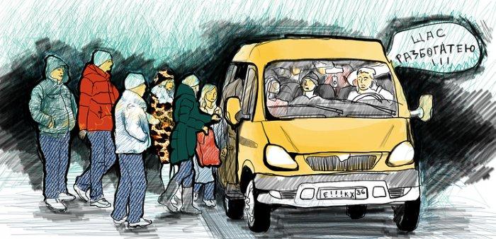 Тверское УФАС России возбуждает дело в связи повышением стоимости проезда в маршрутных такси