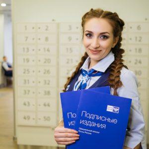 фото Тверская почта дала старт досрочной подписной кампании