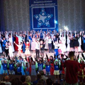 фото Фестиваль «Хрустальные звездочки» открывает свои двери вновь
