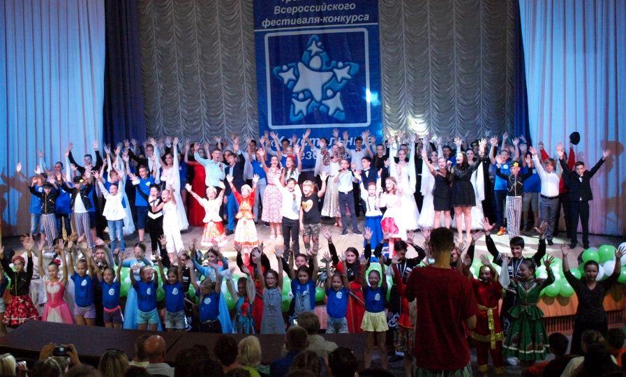 Фестиваль «Хрустальные звездочки» открывает свои двери вновь