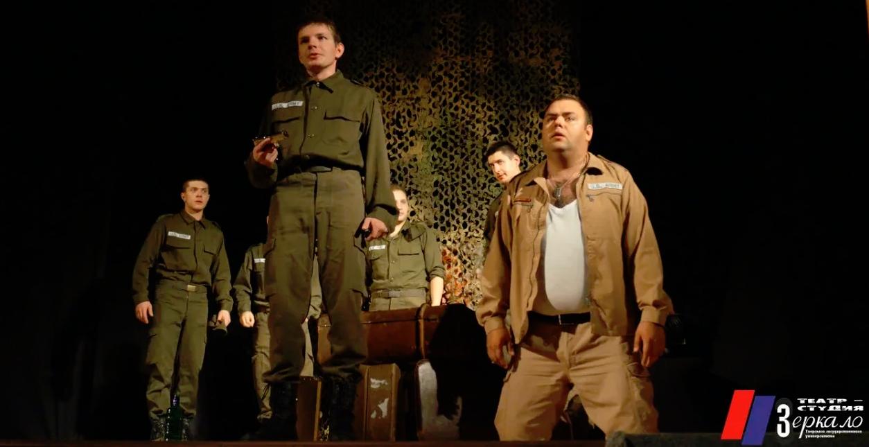 Театр «Зеркало» приглашает в феврале на свои спектакли