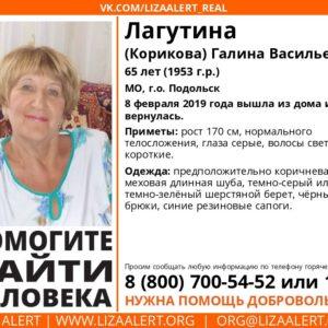 фото Пропавшая в Подольске женщина может находиться в Тверской области