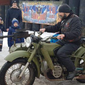 фото В Тверской области волонтеры организовали Мото-Масленицу для детей из многодетных семей и детей с ограниченными возможностями