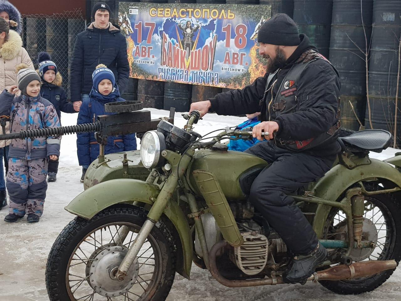 В Тверской области волонтеры организовали Мото-Масленицу для детей из многодетных семей и детей с ограниченными возможностями