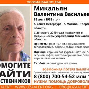 фото Родственников пациентки медицинского учреждения МО ищут в Тверской области