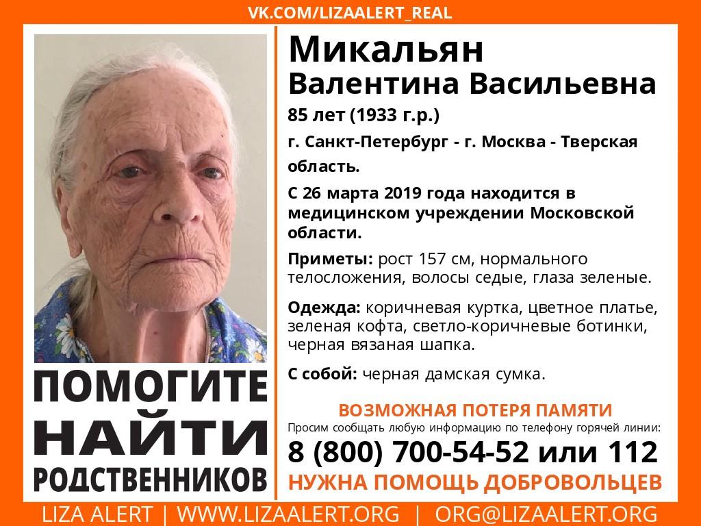 Родственников пациентки медицинского учреждения МО ищут в Тверской области
