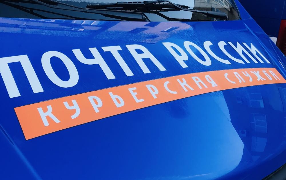 В Тверской области вдвое увеличилось количество посылок, доставленых курьерской службой Почты России